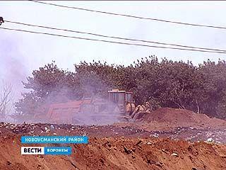 Пожар на свалке в Новоусманском районе затянулся на два дня