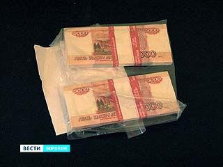 Пожилая женщина отдала все сбережения мошенникам, сыгравшим контрабандистов