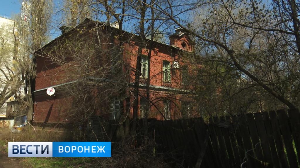 В Воронеже жильцы дома постройки начала ХХ века больше недели живут без газа