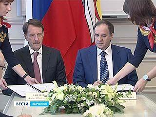 Правительство области и банк ВТБ подписали соглашение о сотрудничестве