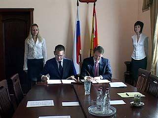 """Правительство области и """"Газпром трансгаз Москва"""" заключили соглашение"""