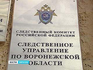 Правоохранители возбудили уголовные дела по факту угроз губернаторам