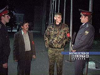 """""""Правопорядок"""" помогает борисоглебским милиционерам"""