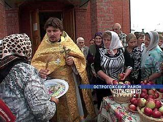 Православный мир празднует Яблочный спас