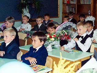 """Праздник """"Первый раз - в первый класс"""" пройдет в Воронеже"""