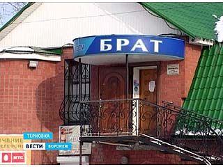 Предпринимателя из Терновки оштрафовали на 3 тысячи рублей