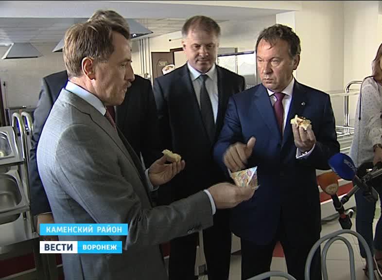 Председатель Сбербанка Владимир Салмин и губернатор Алексей Гордеев дали старт новому проекту
