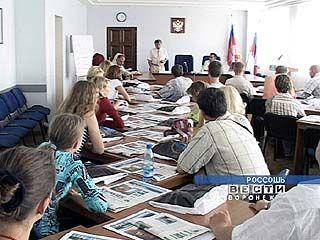 Представители Молодежного парламента соберутся на совещание