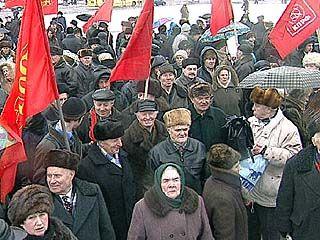 Представители оппозиции провели митинг