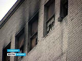 Предварительные версии пожара на Семилукском огнеупорном заводе пока не названы