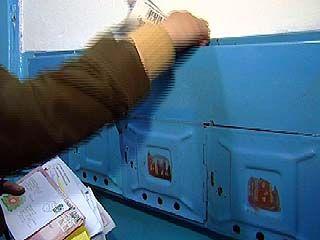 Предвыборная агитация в СМИ стартует 3 ноября