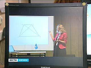 Преподаватель математики Ирина Каминская не смогла победить на Всероссийском конкурсе
