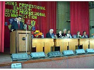 Преподаватели английского начали работу на конференции в Воронеже