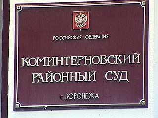 Преподавателю ВГТУ Вадиму Дурову вынесен приговор