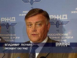 """Президент """"РЖД"""" встретился с губернаторами пяти областей"""