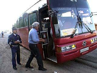 При досмотре автобуса найдено 60 боевых патронов