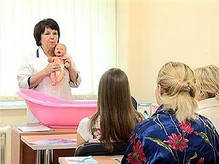 """При роддоме больницы """"Электроника"""" открылся консультативный центр"""