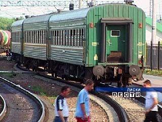Причиной столкновения поездов стал человеческий фактор