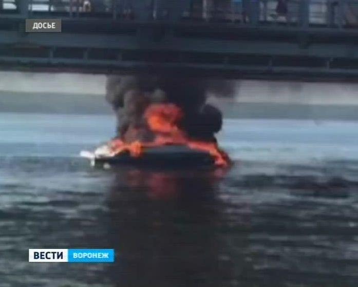 Причиной трагедии на Воронежском водохранилище следователи называют алкогольное опьянение