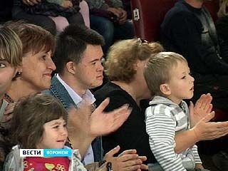 Приглашение в Воронежский цирк получили более 2.000 детей