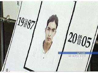Приговор убийцам Энрике Уртадо оставили без изменения