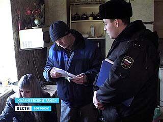 Приставы и налоговики собрали с должников 57 миллионов рублей