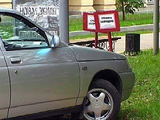 Проблема с парковкой автомобилей остаётся для Воронежа острой