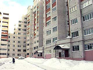 Проблемы организации ТСЖ обсудили в Доме архитектора