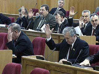 Продолжается 46-е заседание областной думы