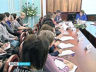 Проект областного бюджета вынесли на общественные слушания