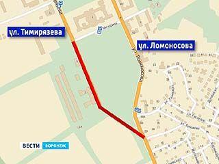 Проект реконструкции улицы Тимирязева прошёл экспертизу, утверждён и готов к реализации