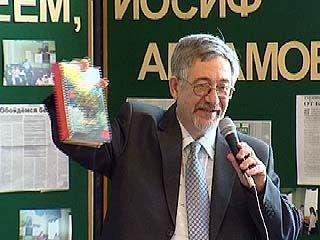 Профессор ВГУ Иосиф Стернин отметил двойной праздник