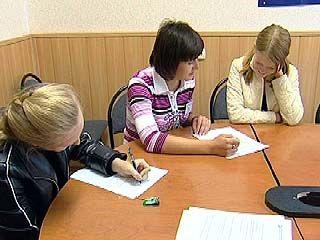 Профориентатор поможет школьникам определиться с выбором профессии