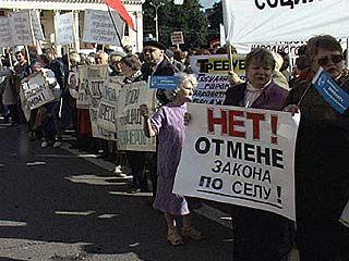 Профсоюзы протестуют против законодательных инициатив Правительства