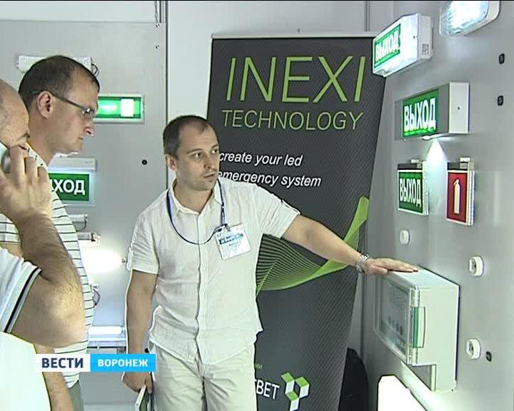 Производители познакомили участников форума с последними тенденциями электротехники