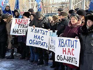 """Прокуратура города проверяет воронежский филиал """"ТГК-4"""""""