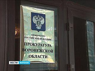 Прокуратура требует наказать сотрудников Воронежтеплосети, которые не уследили за ржавыми трубами