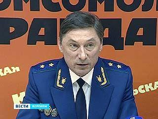 Прокурор Воронежской области Николай Шишкин встретился с журналистами