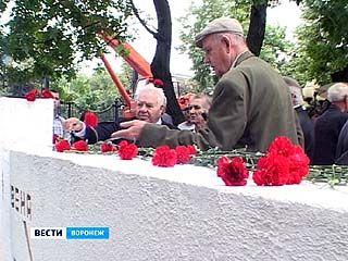 Прошло 70 лет с момента появления в Воронеже первого добровольческого полка