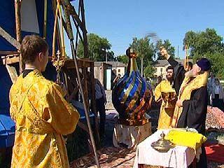 Прошло освящение креста Владимирского храма