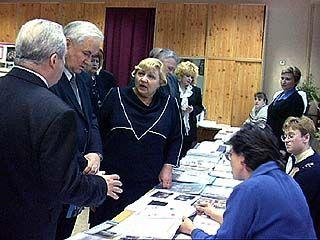 Прошло совещание педагогических коллективов Воронежской области