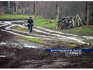 Прославивший область чернозем приносит жителям Чернавки одни неприятности