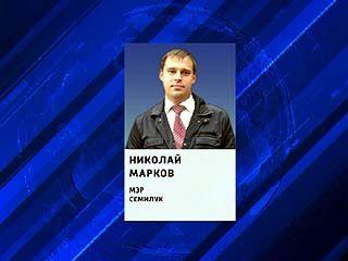 Против мэра Семилук Николая Маркова возбуждено уголовное дело