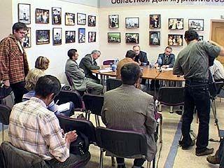 Процесс слияния партий обсудили в Воронеже