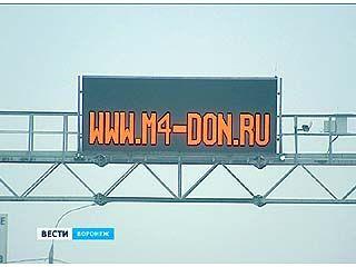 Путь из Воронежа в Москву станет дороже