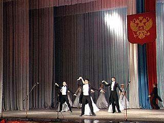 Пятилетию Общественной палаты посвятили праздничный форум