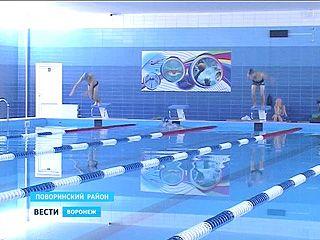 Пятые параолимпийские игры регионального масштаба прошли в Поворино