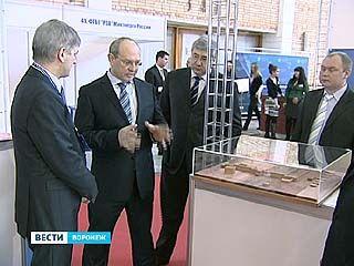 Пятый промышленный форум открылся в Воронеже