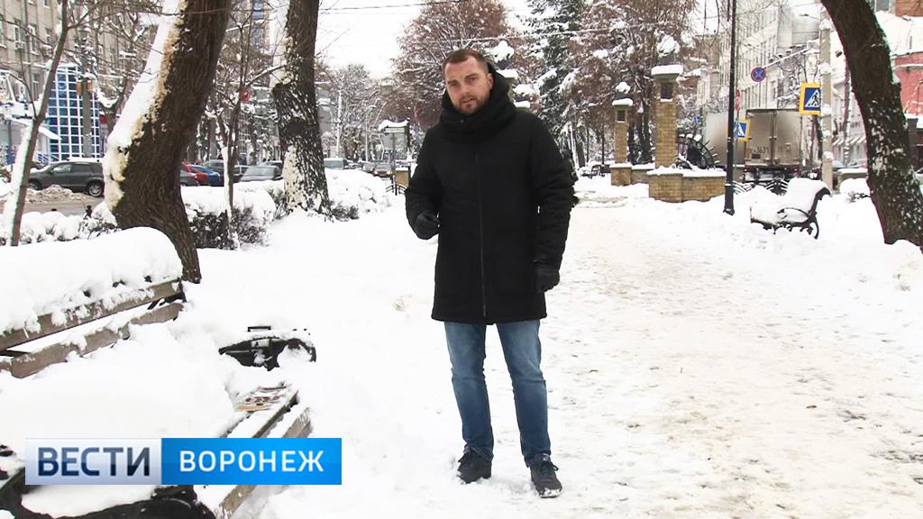 Прогноз погоды с Ильёй Савчуком на 24.11.17