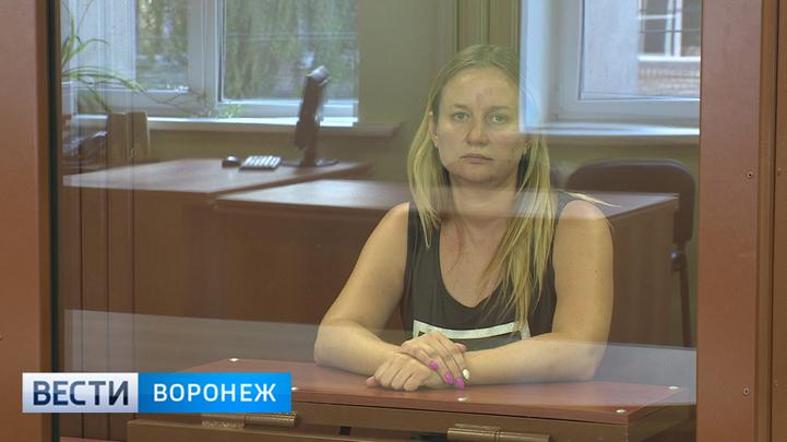 Воронежский суд арестовал на 2 месяца дочь главы района по делу о махинациях с землёй
